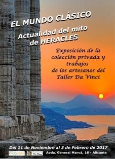 Inauguración  Exposición reproducciones arqueológicas