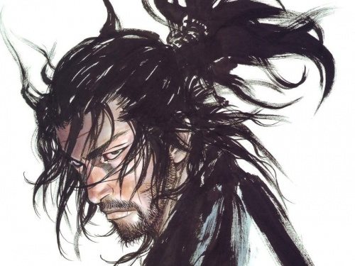 Charla-Coloquio:  Miyamoto Musashi, el legado de samurái legendario